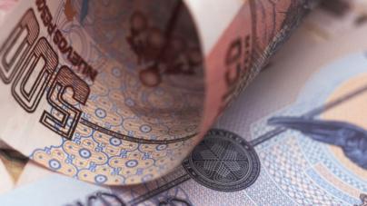 Economía mexicana crece moderadamente: Banxico