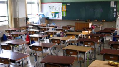 Calidad educativa | ¿Dónde se encuentra Sinaloa?