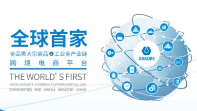 JUMORE: la plataforma electrónica que brindará acceso a Asia a empresarios sinaloenses