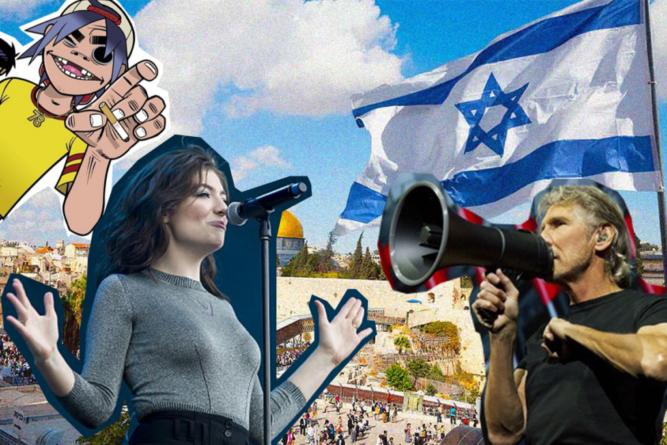 ¿Y tú… cómo protestas? | ¿Cantar o no cantar para Israel?