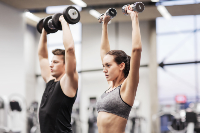 Abusive Gym Remainder   O vas al gimnasio o serás insultado