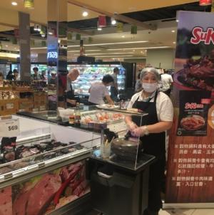 Llega la marca SuKarne a supermercados de Hong Kong