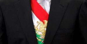 El análisis de Óscar Fidel González Mendívil | Fuera el fuero