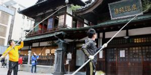 Osoji | La tradición japonesa para recibir el año nuevo limpio y purificado