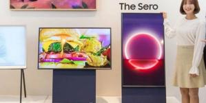 Samsung traerá al mercado la primera pantalla vertical para 'millennials'