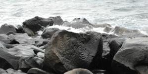 Equinoccio en Las Labradas | Recibe la primavera en esta zona arqueológica