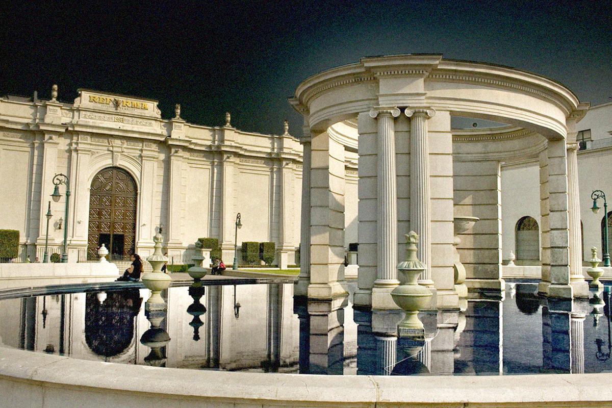 Edificio de las oficinas centrales del diario Reforma en la Ciudad de México.